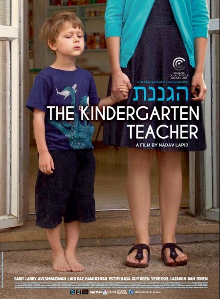 kindergarten teacher poster